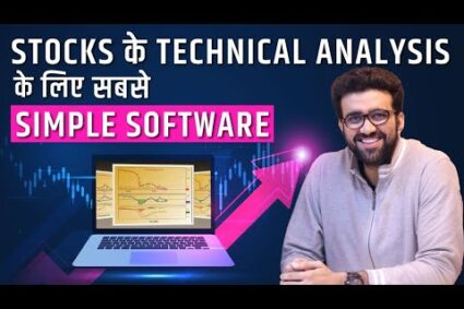 The Greatest Guide To Stock Analysis Software